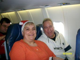Купон в самолета