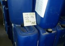 Туби PVC 25 л.